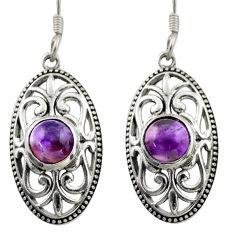 2.41cts natural purple amethyst 925 sterling silver dangle earrings d47045