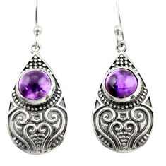 2.56cts natural purple amethyst 925 sterling silver dangle earrings d47064