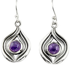 2.18cts natural purple amethyst 925 sterling silver dangle earrings r19818