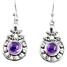 2.44cts natural purple amethyst 925 sterling silver dangle earrings r19837