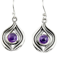 2.27cts natural purple amethyst 925 sterling silver dangle earrings r19933