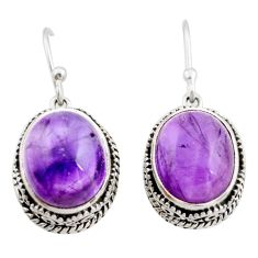 10.16cts natural purple amethyst 925 sterling silver dangle earrings r21836