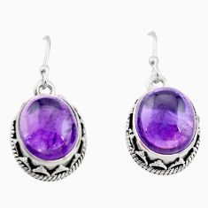 11.05cts natural purple amethyst 925 sterling silver dangle earrings r21901