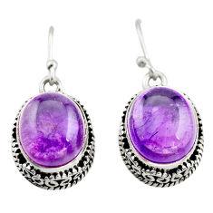 9.88cts natural purple amethyst 925 sterling silver dangle earrings r21908