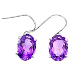 11.20cts natural purple amethyst 925 sterling silver dangle earrings r25822