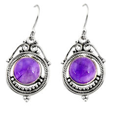 8.75cts natural purple amethyst 925 sterling silver dangle earrings r30848