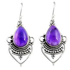 8.89cts natural purple amethyst 925 sterling silver dangle earrings r30897