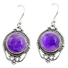 9.61cts natural purple amethyst 925 sterling silver dangle earrings r30930
