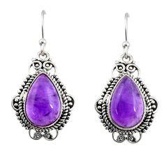 8.73cts natural purple amethyst 925 sterling silver dangle earrings r30955