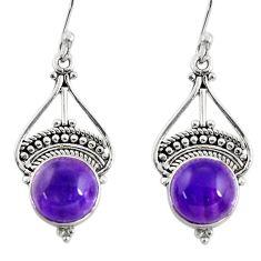 6.11cts natural purple amethyst 925 sterling silver dangle earrings r31005