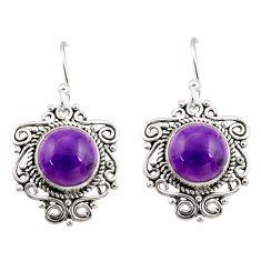 8.44cts natural purple amethyst 925 sterling silver dangle earrings r31048