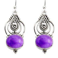 7.66cts natural purple amethyst 925 sterling silver dangle earrings r31100