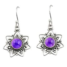 2.61cts natural purple amethyst 925 sterling silver dangle earrings r31170