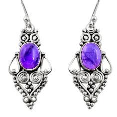 4.28cts natural purple amethyst 925 sterling silver dangle earrings r31186