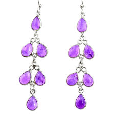12.99cts natural purple amethyst 925 sterling silver dangle earrings r33133