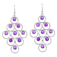 10.24cts natural purple amethyst 925 sterling silver dangle earrings r33225