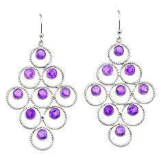 10.24cts natural purple amethyst 925 sterling silver dangle earrings r33225