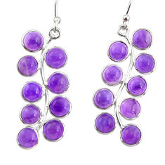 14.73cts natural purple amethyst 925 sterling silver dangle earrings r33463
