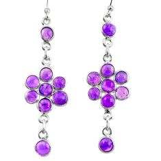9.22cts natural purple amethyst 925 sterling silver dangle earrings r35641