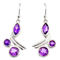 8.77cts natural purple amethyst 925 sterling silver dangle earrings r36761