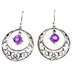 2.44cts natural purple amethyst 925 sterling silver dangle earrings r36803