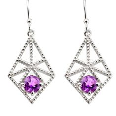 2.37cts natural purple amethyst 925 sterling silver dangle earrings r36870