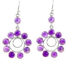15.68cts natural purple amethyst 925 sterling silver dangle earrings r37481
