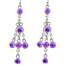 8.75cts natural purple amethyst 925 sterling silver dangle earrings r37530
