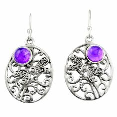 2.25cts natural purple amethyst 925 sterling silver dangle earrings r38087