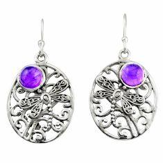 2.25cts natural purple amethyst 925 sterling silver dangle earrings r38089
