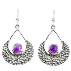 1.96cts natural purple amethyst 925 sterling silver dangle earrings r39087