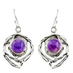 5.97cts natural purple amethyst 925 sterling silver dangle earrings r39166