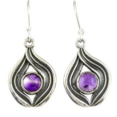 1.99cts natural purple amethyst 925 sterling silver dangle earrings r42062