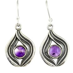 1.99cts natural purple amethyst 925 sterling silver dangle earrings r42063