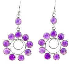15.24cts natural purple amethyst 925 sterling silver dangle earrings r42284