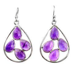 10.08cts natural purple amethyst 925 sterling silver dangle earrings r42293