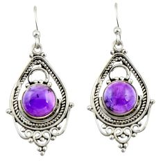 6.95cts natural purple amethyst 925 sterling silver dangle earrings r42304