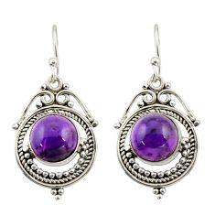 8.59cts natural purple amethyst 925 sterling silver dangle earrings r42323
