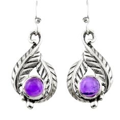 1.97cts natural purple amethyst 925 sterling silver dangle earrings r42908