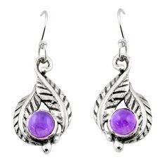 2.04cts natural purple amethyst 925 sterling silver dangle earrings r42928