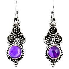 1.43cts natural purple amethyst 925 sterling silver dangle earrings r54042