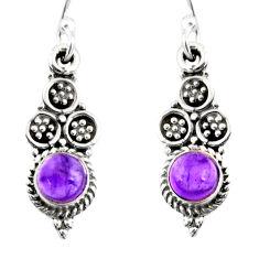1.32cts natural purple amethyst 925 sterling silver dangle earrings r54043