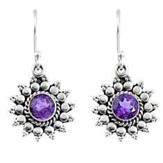 3.07cts natural purple amethyst 925 sterling silver dangle earrings r55185