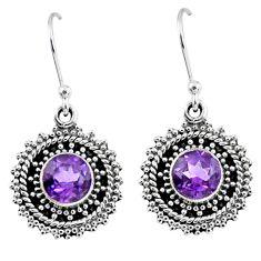 3.22cts natural purple amethyst 925 sterling silver dangle earrings r55187