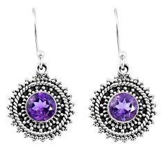 3.22cts natural purple amethyst 925 sterling silver dangle earrings r55188