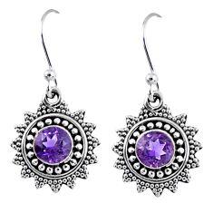 2.14cts natural purple amethyst 925 sterling silver dangle earrings r55221
