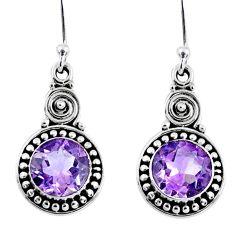 4.82cts natural purple amethyst 925 sterling silver dangle earrings r55347