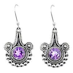 2.33cts natural purple amethyst 925 sterling silver dangle earrings r55349