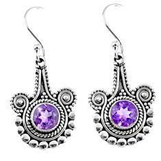 2.46cts natural purple amethyst 925 sterling silver dangle earrings r55350