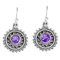 1.82cts natural purple amethyst 925 sterling silver dangle earrings r59503